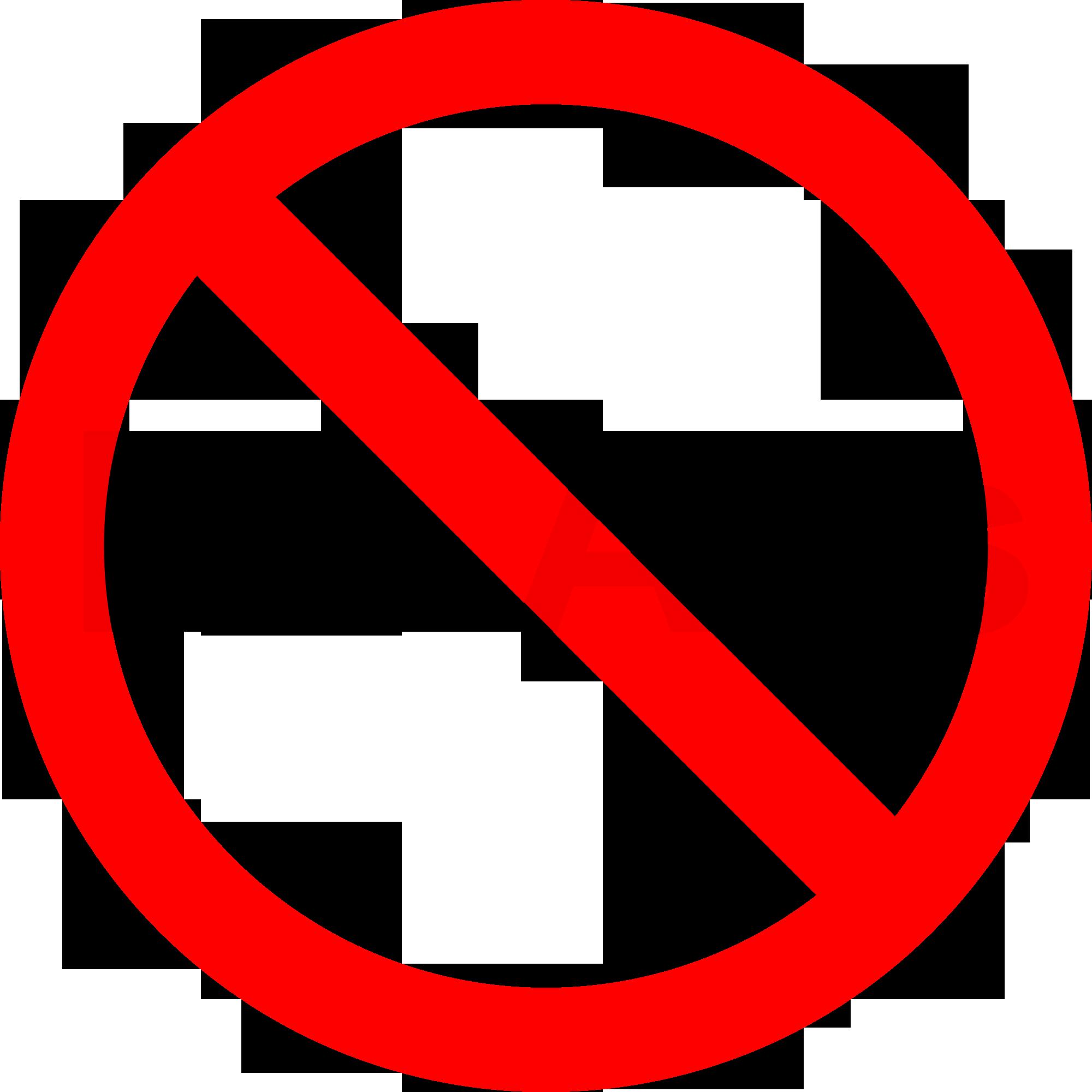 no ads sign, no ads, keine bannerwerbung, powderplus